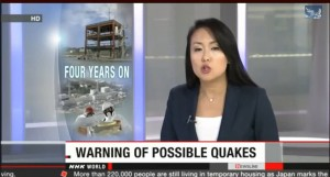 Fukushima news – 4 years on